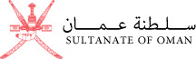 Enterprise Integration, Informatics for Technology LLC | Oman